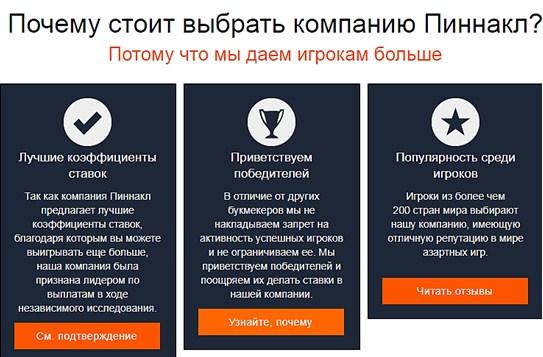 Самая надежная букмекерская контора для россии [PUNIQRANDLINE-(au-dating-names.txt) 28