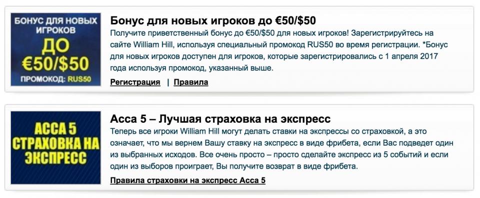 какие букмекерские конторы самые надежные в россии