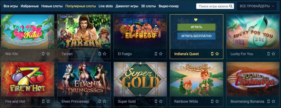 Жанры онлайн игровые автоматы