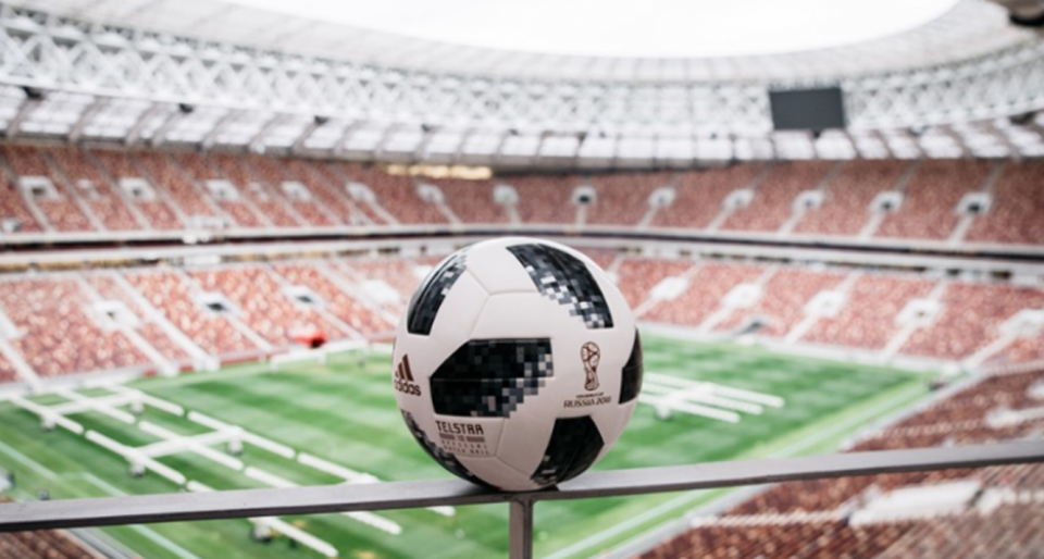 Мяч Адидас Телстар