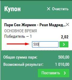 Букмекерские конторы минимальная ставка 10 рублей [PUNIQRANDLINE-(au-dating-names.txt) 38