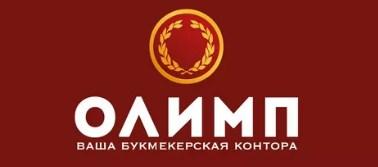 Лучшая букмекерская контора в казахстане
