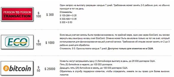 Букмекерские конторы онлайн в сша [PUNIQRANDLINE-(au-dating-names.txt) 37