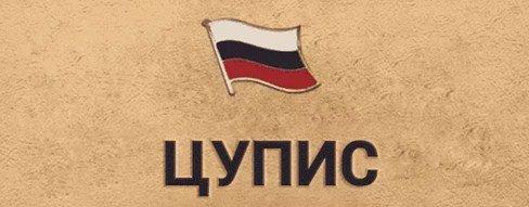 Не запрещенные в россии букмекерские конторы [PUNIQRANDLINE-(au-dating-names.txt) 42