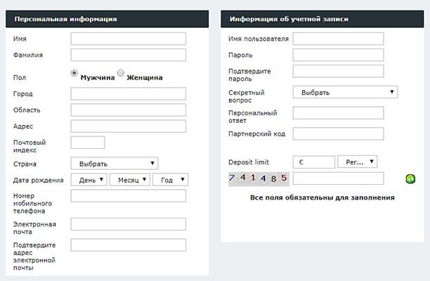 Букмекерские конторы онлайн в сша [PUNIQRANDLINE-(au-dating-names.txt) 52