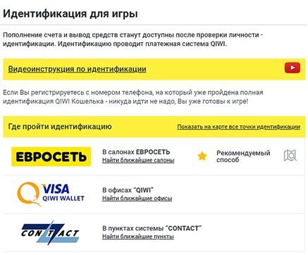 Букмекерская контора регистрация без паспортных [PUNIQRANDLINE-(au-dating-names.txt) 58
