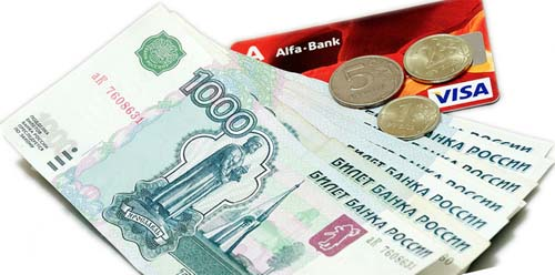 1334063963_plastic_money-u16489