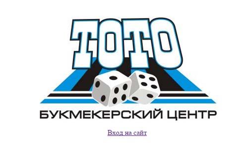 toto-site