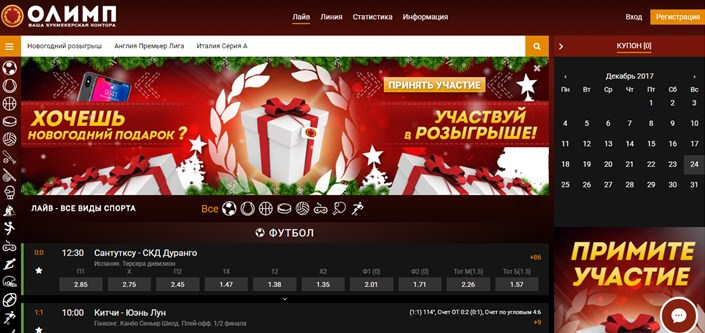 Список запрещенных букмекерских контор в россии и мире