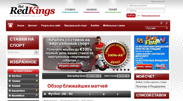 site-betredkings