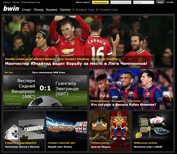 bwin online casino online kazino