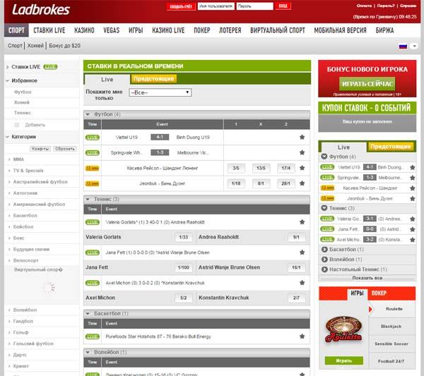 site-ladbroker