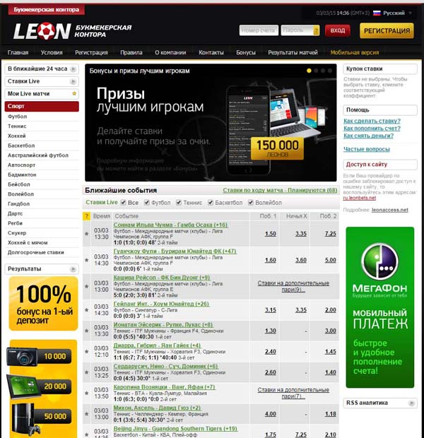site-leonbets