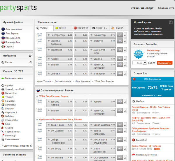 site-partybets