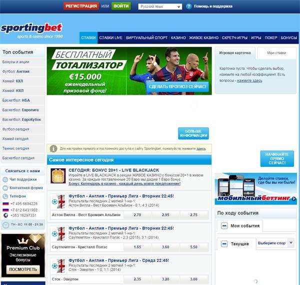 site-sportingbet