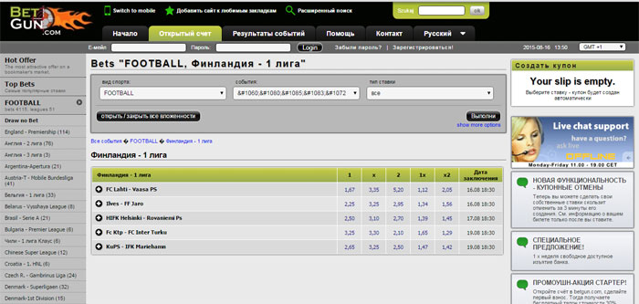 odds on snooker milkins mcgill