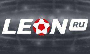 Леон - ставки на спорт онлайнi транспортно-технологочна схема доставки вантажу