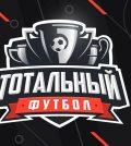 Леонбетс 100 000 рублей