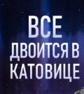 GGBet 4000 рублей