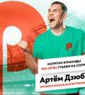 Капитанский марафон Pin Up ru