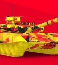 Бет бум сафари на танке