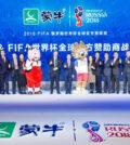 Mengniu и ФИФА